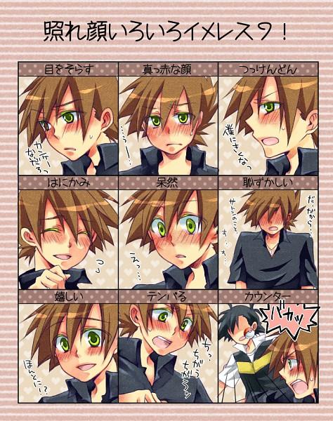 Tags: Anime, Pixiv Id 327718, Pokémon, Green (Pokémon), Satoshi (Pokémon), Blushing Faces Meme, Translation Request, Gary Oak