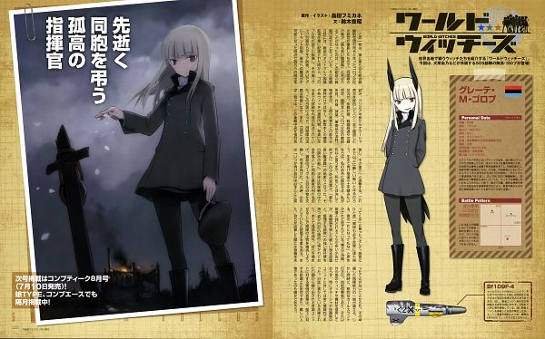 Tags: Anime, Shimada Humikane, Strike Witches, Grete M Gollob, Wallpaper, Official Art, Scan