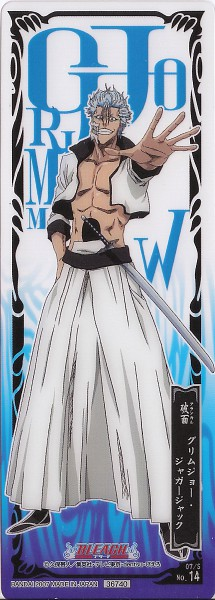 Grimmjow Jeagerjaques - BLEACH