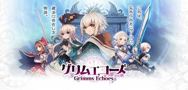 Grimms Echoes - SQUARE ENIX