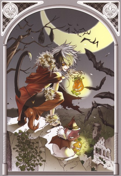 Grimms Manga - Ishiyama Keiko