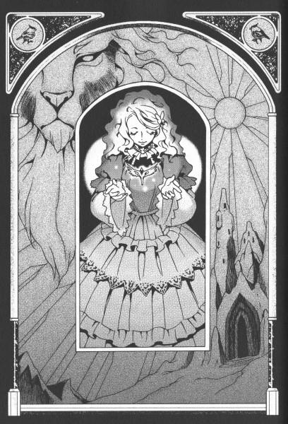 Tags: Anime, Ishiyama Keiko, Beauty and the Beast, Grimms Manga, Beast, Manga Page, Chapter Cover, Official Art, Scan