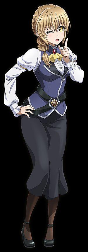 Guild Girl - Goblin Slayer
