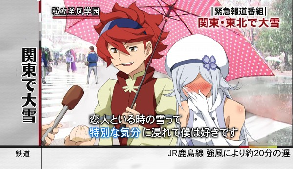 Tags: Anime, Pixiv Id 3326354, Gundam Build Fighters, Aila Jyrkiäinen, Reiji (Gundam Build Fighters), Meat Buns, Ai-Ai Gasa, Fanart From Pixiv, Pixiv, Fanart, Tokubetsuna Kibun