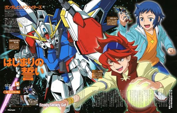 Tags: Anime, Arisawa Hiroshi, Oonuki Kenichi, Gundam Build Fighters, Iori Sei, GAT-X105B/FP Build Strike Gundam Full Package, Reiji (Gundam Build Fighters), Scan, Newtype Magazine (Source), Official Art, Magazine (Source)
