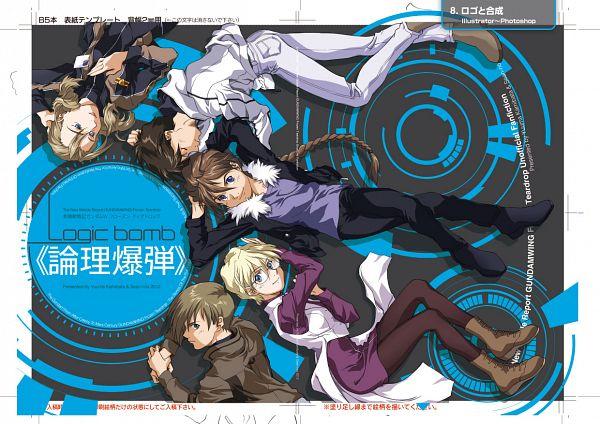 Tags: Anime, Kamibata, Mobile Suit Gundam Wing, Gundam Wing: Frozen Teardrop, Kathy Po, Heero Yuy, Trowa Phobos, Duo Maxwell II, Katherine Oud Winner, Fanart, Pixiv