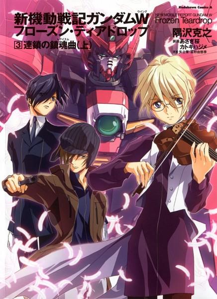 Tags: Anime, Sunrise (Studio), Gundam Wing: Frozen Teardrop, Mobile Suit Gundam Wing, Epyon, Trowa Phobos, Milou Peacecraft, Katherine Oud Winner, Official Art
