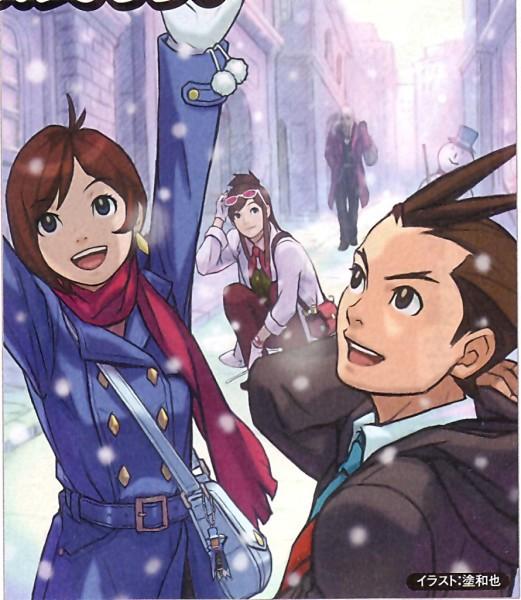 Tags: Anime, Nuri Kazuya, Gyakuten Saiban 4, Naruhodou Minuki, Houzuki Akane, Garyuu Kyouya, Odoroki Housuke, Key Chains, Official Art, Apollo Justice: Ace Attorney