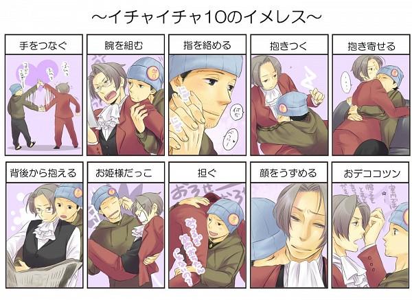 Tags: Anime, Pixiv Id 642685, Gyakuten Saiban, Mitsurugi Reiji, Naruhodou Ryuuichi, Shaking Hands, Kiss On The Neck, Pixiv, Phoenix Wright: Ace Attorney