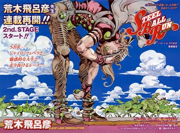 Tags: Anime, Araki Hirohiko, JoJo no Kimyou na Bouken, Steel Ball Run, Gyro Zeppeli, Chapter Cover, Scan, Manga Color, Official Art, Manga Page