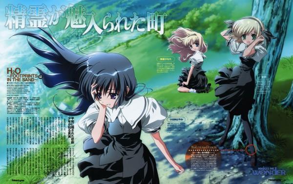 Tags: Anime, ZEXCS, H2O ~ Pegadas no Sand ~, Kagura Hotaru, Otoha, Kohinata Hayami, Scan, Arte oficial