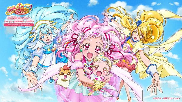 Tags: Anime, Kawamura Toshie, Toei Animation, HUGtto! Precure, Nono Hana, Kagayaki Homare, Cure Yell, Cure Étoile, Cure Ange, Hariham Harry, Yakushiji Saaya, Hug-tan, Official Art