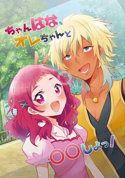 Tags: Anime, Pixiv Id 285473, HUGtto! Precure, Charariito, Nono Hana, Taking A Photo, Fanart From Pixiv, Pixiv, Fanart