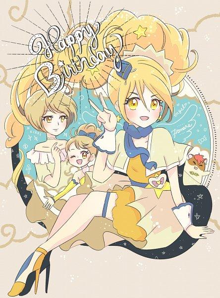 Tags: Anime, Satou Shioko, HUGtto! Precure, Hariham Harry, Kagayaki Homare, Cure Étoile, Twitter, Fanart