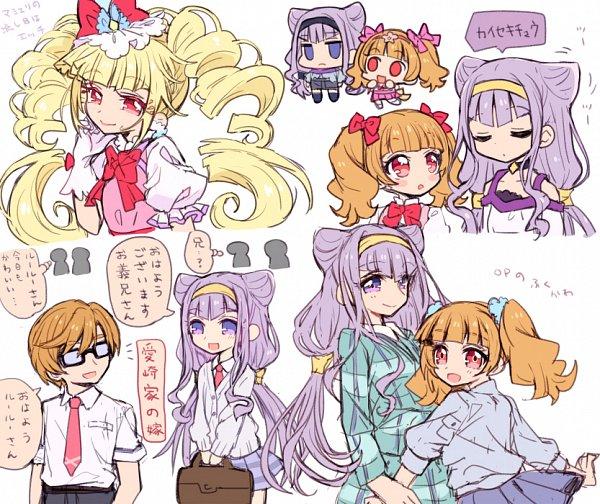 Tags: Anime, Pixiv Id 34613389, HUGtto! Precure, Lulu (Precure), Aisaki Masato, Cure MaChérie, Aisaki Emiru, Fanart, Twitter, Fanart From Pixiv, Pixiv