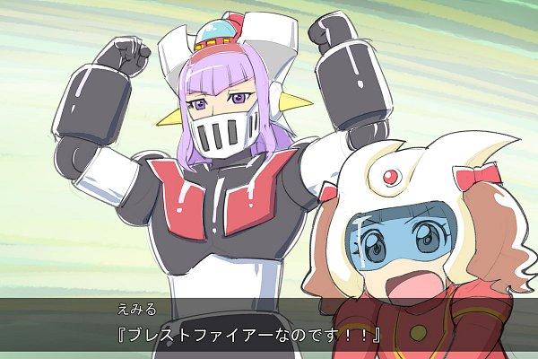 Tags: Anime, Ueyama Michirou, HUGtto! Precure, Lulu Amour, Aisaki Emiru, Mazinger Z (Parody), Pixiv, Fanart, Fanart From Pixiv
