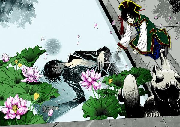 Habaek - Bride Of The Water God