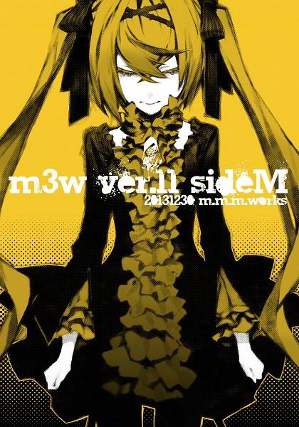 Tags: Anime, Miwa Shirow, Sega, 7th Dragon 2020, Hacker (7th Dragon 2020), Yellow, Official Art, Mobile Wallpaper