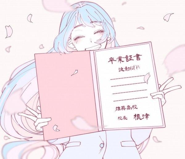 Tags: Anime, Pixiv Id 23403374, Boku no Hero Academia, Hadou Nejire, Nejire Hado