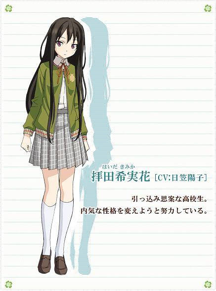 Haida Kimika - Ima Sugu Oniichan ni Imouto da tte Iitai!