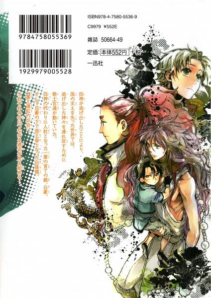 Tags: Anime, Takayama Shinobu, Haigakura, Tenkou, Ichiyou, Protecting, Hakushurin, Manga Cover, Official Art, Scan