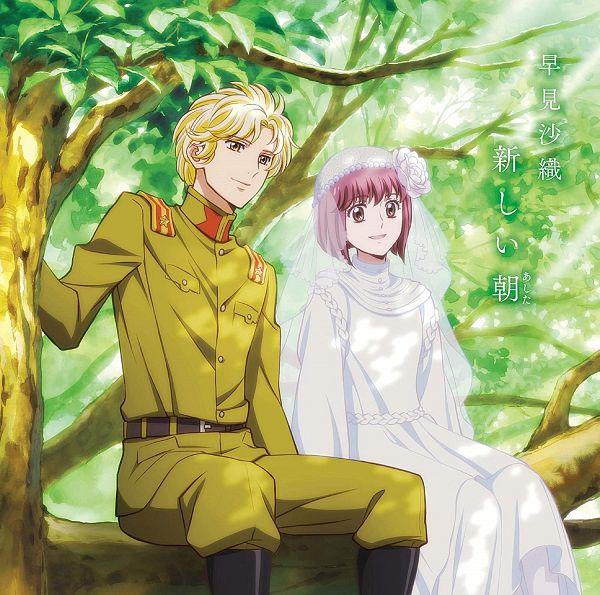 Tags: Anime, Haikara-san ga Tooru, Hanamura Benio, Ijuuin Shinobu, Official Art, CD (Source)