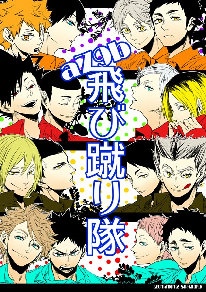 Haikyuu Furudate Haruichi Mobile Wallpaper 1785380 Zerochan Anime Image Board