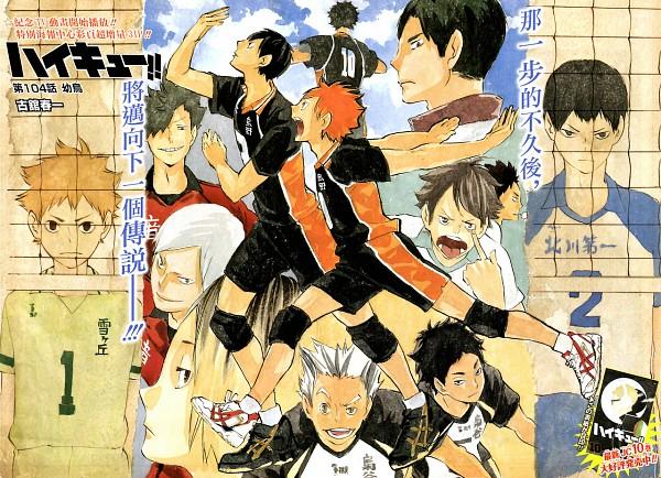 Tags: Anime, Furudate Haruichi, Haikyuu!!, Kozume Kenma, Ushijima Wakatoshi, Kuroo Tetsurou, Haiba Lev, Oikawa Tooru, Iwaizumi Hajime, Kageyama Tobio, Bokuto Koutarou, Hinata Shouyou, Akaashi Keiji