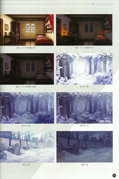 Tags: Anime, Yuiga Satoru, Otomate, Haitaka no Psychedelica Official Artbook, Haitaka no Psychedelica, Bedroom, Graveyard, Scan, Official Art, Mobile Wallpaper, Self Scanned, Psychedelica Of The Aa-nius