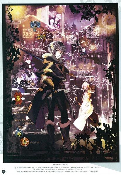 Tags: Anime, Yuiga Satoru, Otomate, Haitaka no Psychedelica Official Artbook, Haitaka no Psychedelica, Jed (Haitaka no Psychedelica), Hugh (Haitaka no Psychedelica), Lugus, Levi (Haitaka no Psychedelica), Lavan (Haitaka no Psychedelica), Self Scanned, Scan, Official Art, Psychedelica Of The Aa-nius
