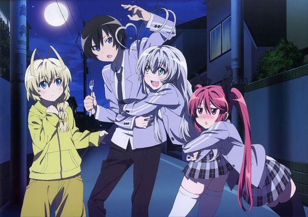 Tags: Anime, Haiyore! Nyaruko-san, Haiyore! Nyaruko-san Visual Collection, Hasuta, Cthuko, Yasaka Mahiro, Nyarlko, Official Art, Scan, Nyaruko: Crawling With Love