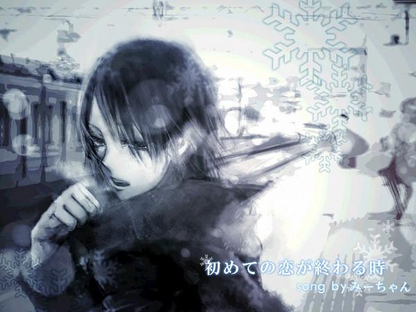 Tags: Anime, Ohagi (Ymnky), Mi-chan, Train Station, Hajimete no Koi ga Owaru Toki, Wallpaper, Nico Nico Douga, Nico Nico Singer, When The First Love Ends