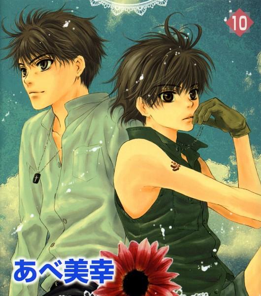 Tags: Anime, Abe Miyuki, Hakkenden: Touhou Hakken Ibun, Inukawa Sousuke, Inuzuka Shino, Scan, Official Art, Manga Cover