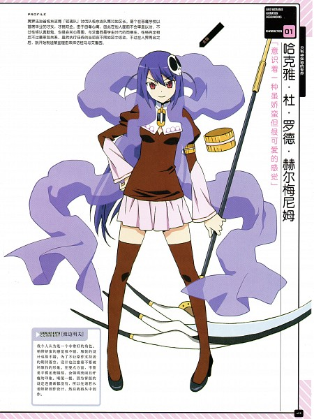 Tags: Anime, Watanabe Akio, Kami nomi zo Shiru Sekai, Hakua du Lot Herminium, Mano E, Corta, Scan, Official Art, Official Character Information