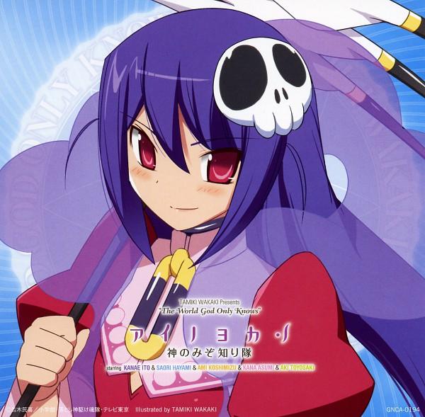 Tags: Anime, Wakaki Tamiki, Kami nomi zo Shiru Sekai, Hakua du Lot Herminium, Scan, Official Art, CD (Source)