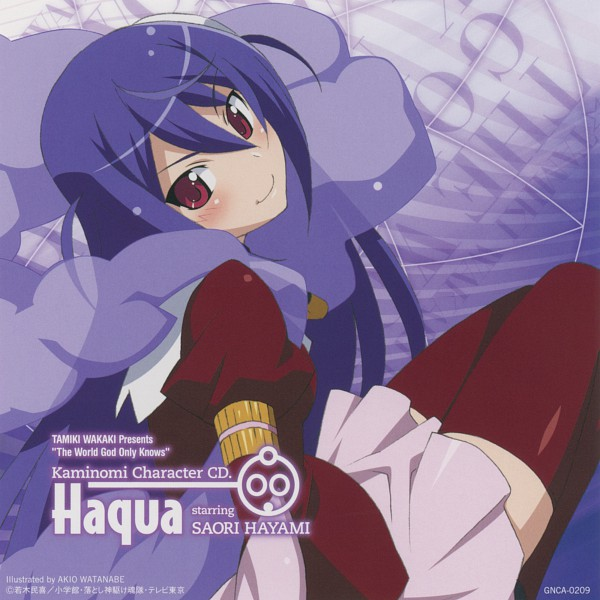 Tags: Anime, Kami nomi zo Shiru Sekai, Hakua du Lot Herminium, Official Art, Scan, CD (Source)