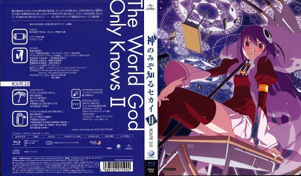Tags: Anime, Kami nomi zo Shiru Sekai, Hakua du Lot Herminium, DVD (Source), Official Art, Wallpaper, Scan