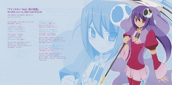 Tags: Anime, Kami nomi zo Shiru Sekai, Hakua du Lot Herminium, Official Art