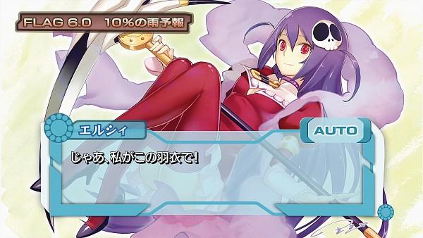 Tags: Anime, Nagi Ryou, Kami nomi zo Shiru Sekai, Hakua du Lot Herminium, HD Wallpaper, End Cards, Wallpaper, Kami nomi zo Shiru Sekai - End Cards