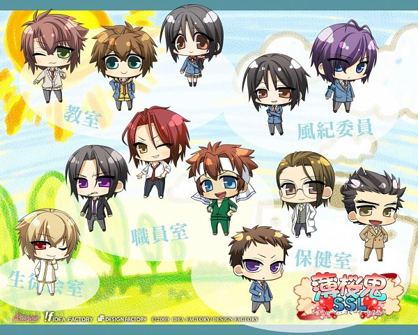 Tags: Anime, Sakura Takuto, IDEA FACTORY, Otomate, DESIGN FACTORY, Hakuouki SSL ~Sweet School Life~, Hakuouki Shinsengumi Kitan, Yukimura Chizuru, Kondou Isami (Hakuouki), Harada Sanosuke (Hakuouki), Keisuke Sannan, Toudou Heisuke (Hakuouki), Okita Souji (Hakuouki)