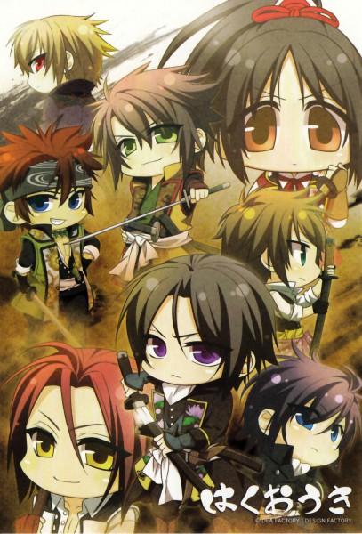 Tags: Anime, Sakura Takuto, IDEA FACTORY, Hakuouki Shinsengumi Kitan, Okita Souji (Hakuouki), Saitou Hajime (Hakuouki), Nagakura Shinpachi (Hakuouki), Hijikata Toshizou (Hakuouki), Kazama Chikage, Yukimura Chizuru, Harada Sanosuke (Hakuouki), Toudou Heisuke (Hakuouki), Official Art, Demon Of The Fleeting Blossom