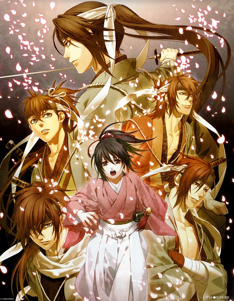 Hakuouki Shinsengumi Kitan (Demon Of The Fleeting Blossom) - Otomate