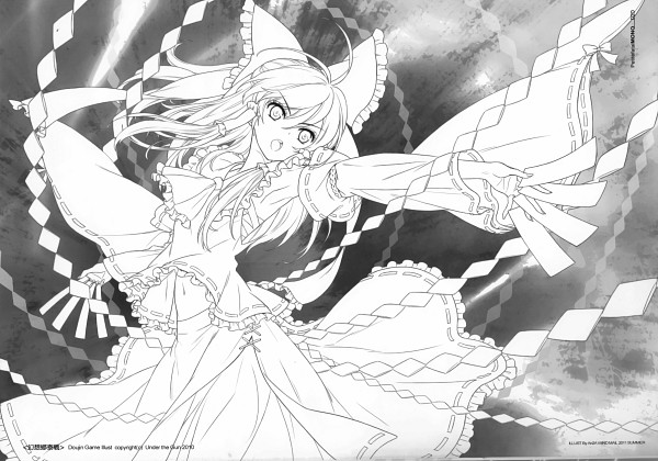 Tags: Anime, An²a, Petite Fatal MONO, Touhou, Hakurei Reimu, Scan, Comic Market 80, Reimu Hakurei