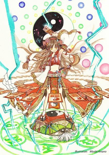 Tags: Anime, Amano Miyabi, Touhou, Genjii, Hakurei Reimu, Turtle, Yin Yang (Symbol), Danmaku, Watercolor, Fanart From Pixiv, Traditional Media, Fanart, Pixiv, Reimu Hakurei
