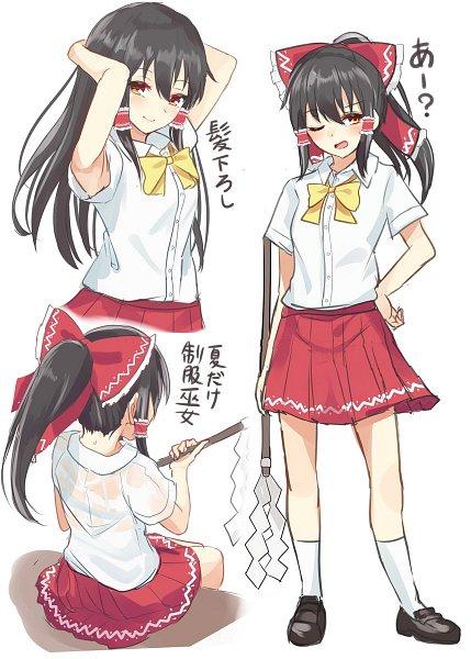Tags: Anime, Igakusei, Touhou, Hakurei Reimu, Reimu Hakurei