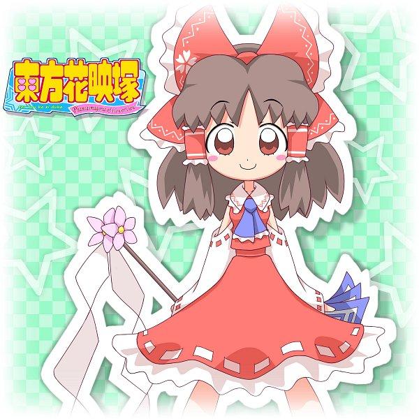 Tags: Anime, Pixiv Id 2516886, Phantasmagoria of Flower View, Touhou, Hakurei Reimu, Twinkle Star Sprites (Parody), Pixiv, Fanart, Fanart From Pixiv, Reimu Hakurei