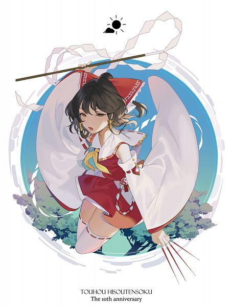 Tags: Anime, Yu (maiwetea), Touhou, Hakurei Reimu, Pixiv, Fanart, Fanart From Pixiv, Reimu Hakurei
