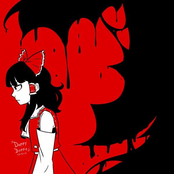 Tags: Anime, Touhou, Wily Beast and Weakest Creature, Hakurei Reimu, Reimu Hakurei