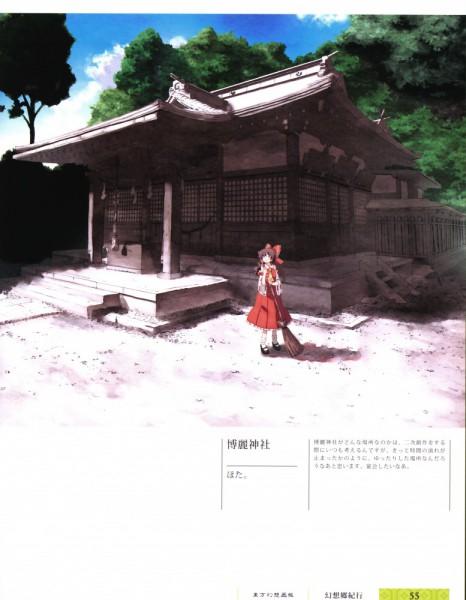 Tags: Anime, Hota, Touhou Project Tribute Arts, Touhou, Hakurei Reimu, Shrine, Reimu Hakurei
