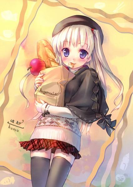 Hamu - Takoyaki (Artist)